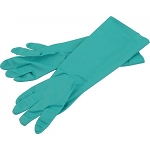 Gloves (Xtra Large)
